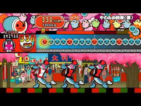 太鼓の達人 Wii 超ごうか版 | バンダイナムコゲーム …