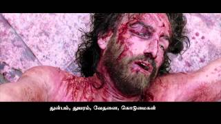 Tamil christian song for Good friday