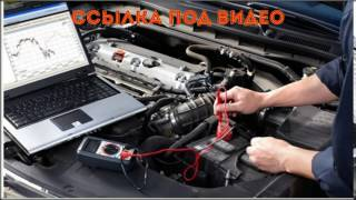 Ремонт автомобиля мурманск(https://goo.gl/hyAbBL Теперь ты сам можешь проводить диагностику автомобиля с помощью авто сканера Scan Tool Pro! Совмести..., 2017-01-02T12:16:46.000Z)