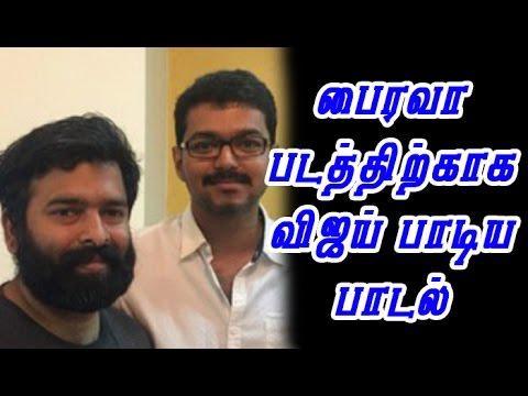 Vijay Has Sung Incredibly Well : Says Composer...