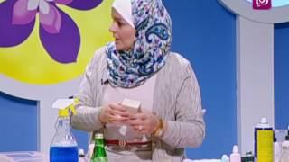 سميرة كيلاني - تنظيف وتعطير السجاد