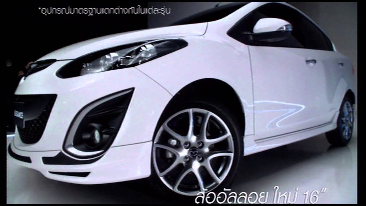 mazda2 elegance new 2013 youtube. Black Bedroom Furniture Sets. Home Design Ideas