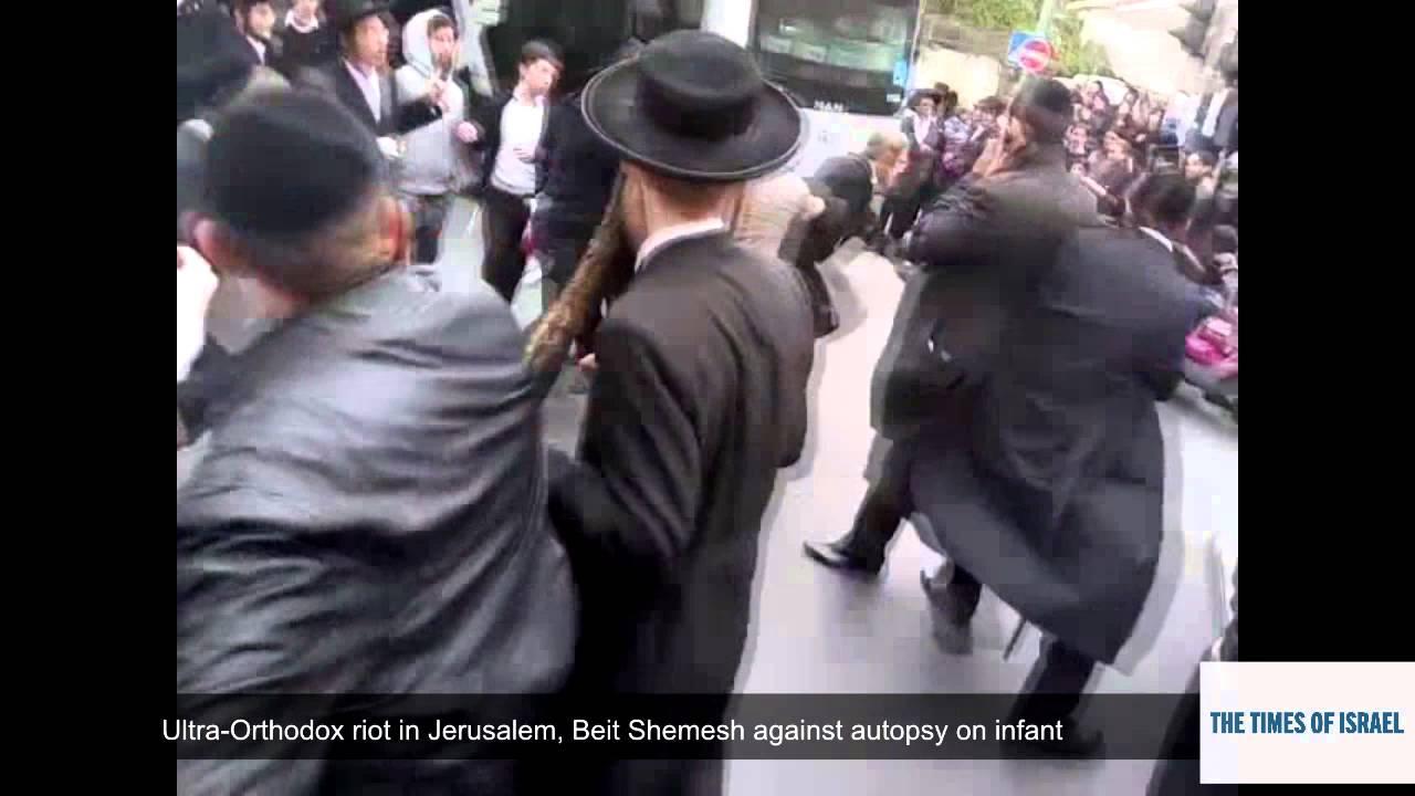 Orthodox Beit Shemesh: Ultra Orthodox Riot In Jerusalem, Beit Shemesh Against