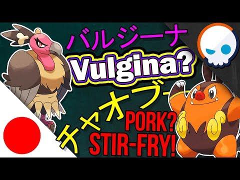 Translating Unova Pokemon from Japanese: 5th Gen!   Gnoggin