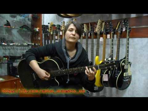 ( 1383 ) Отличная Гитара Трембита для любителей песен у костра