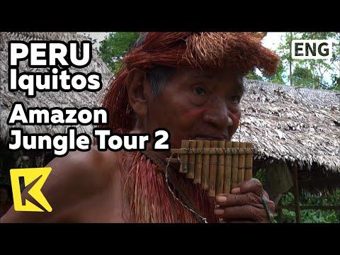 【K】Peru Travel-Iquitos[페루 여행-이키토스]아마존 정글 투어 2 원주민 야구아족/Amazon Jungle Tour 2/Native/Yagua Tribe