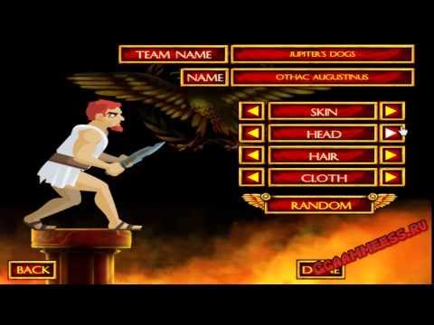 igri-gladiatori-byut-po-ocheredi