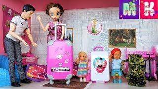 МЫ УЕЗЖАЕМ( КАТЯ И МАКС ВЕСЕЛАЯ СЕМЕЙКА Мультики куклы Барби для детей