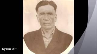 Книга памяти участников Великой Отечественной войны ст. Ульякан