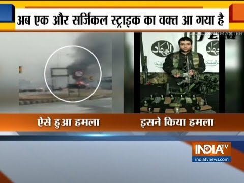 Pulwama Terror Attack: Video of the accused terrorist surfaces on social media