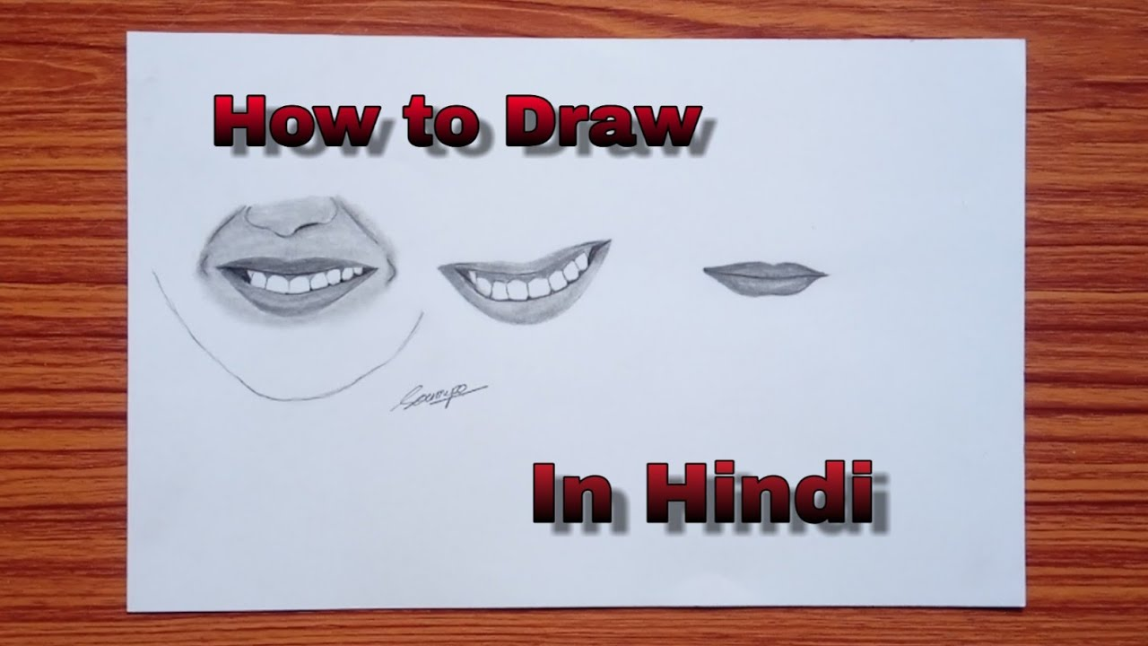 How to Draw the Mouth & Lips (Step by Step) || Indian sketchbook