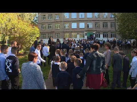 Спастись за 5 минут: в костромских школах начались первые учебные эвакуации