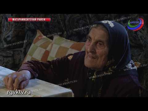 Иманат Бабаева из Магарамкентского района отпраздновала 103-й день рождения