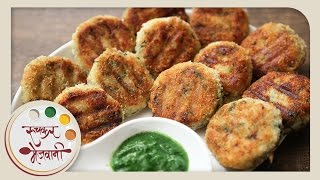 Fish Cutlet - फश कटलट  Easy &amp Quick Starter For House Party  Indian Recipe by Archana in Marathi