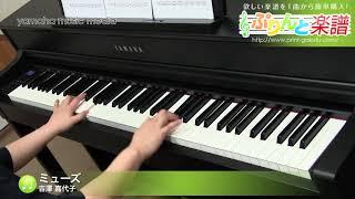 使用した楽譜はコチラ http://www.print-gakufu.com/score/detail/29768...