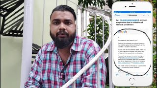 How To Re-Activate Your Suspended Google Ads Account In Just 1 Day | My Vlog | Bapukon's Limerick