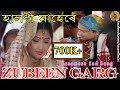 Halodhi Mahore ll Zubeen Garg ll Assamese Song by AssamRocks ll