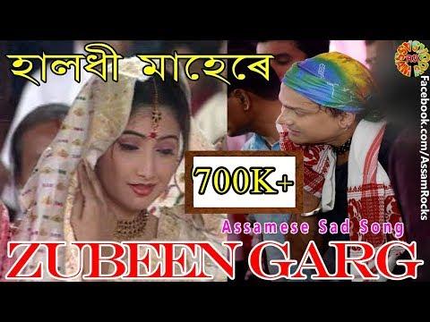 Halodhi Mahore ll Zubeen garg ll Assamese Song