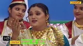 Aafat Ki Pudiya   आफत की पुड़िया मेरी घरवाली   Teena Parveen    Superhit Qawwali Muqabla