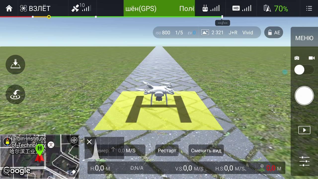 Русифицированная версия dji go купить виртуальные очки для бпла в ногинск