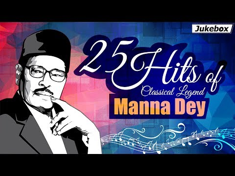 Tidal: listen to best of manna dey his evergreen bollywood hits.