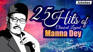 Best of Manna Dey Songs | Evergreen Hindi Songs [HD] | 25 Hits Of Classical Legend Manna Dey - Stafaband