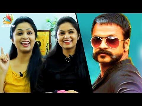 ഷാജിപാപ്പാപ്പന്റെ സ്വന്തം സ്റ്റെല്ല : Nazreen Nasar Interview | Aadu 2 | Jayasurya