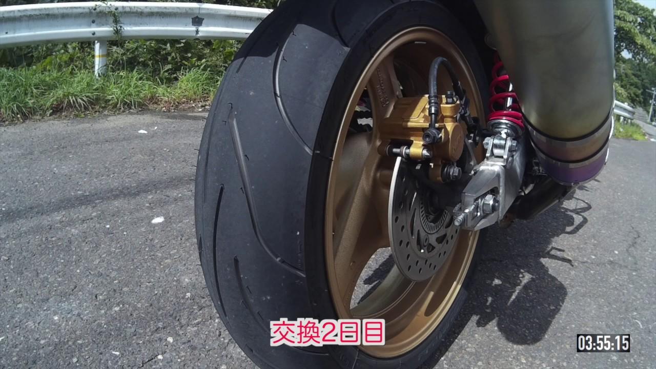 【 CB400SB タイヤ端まで使う 】クルッ、ガバッで、峠でなくても ...