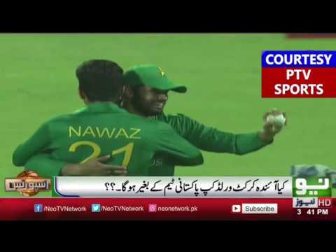 Pak Cricket Team In Danger - Not Playing Next WorldCup - Latest Pak News