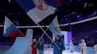 В Лозанне стартовали третьи зимние юношеские Олимпийские игры