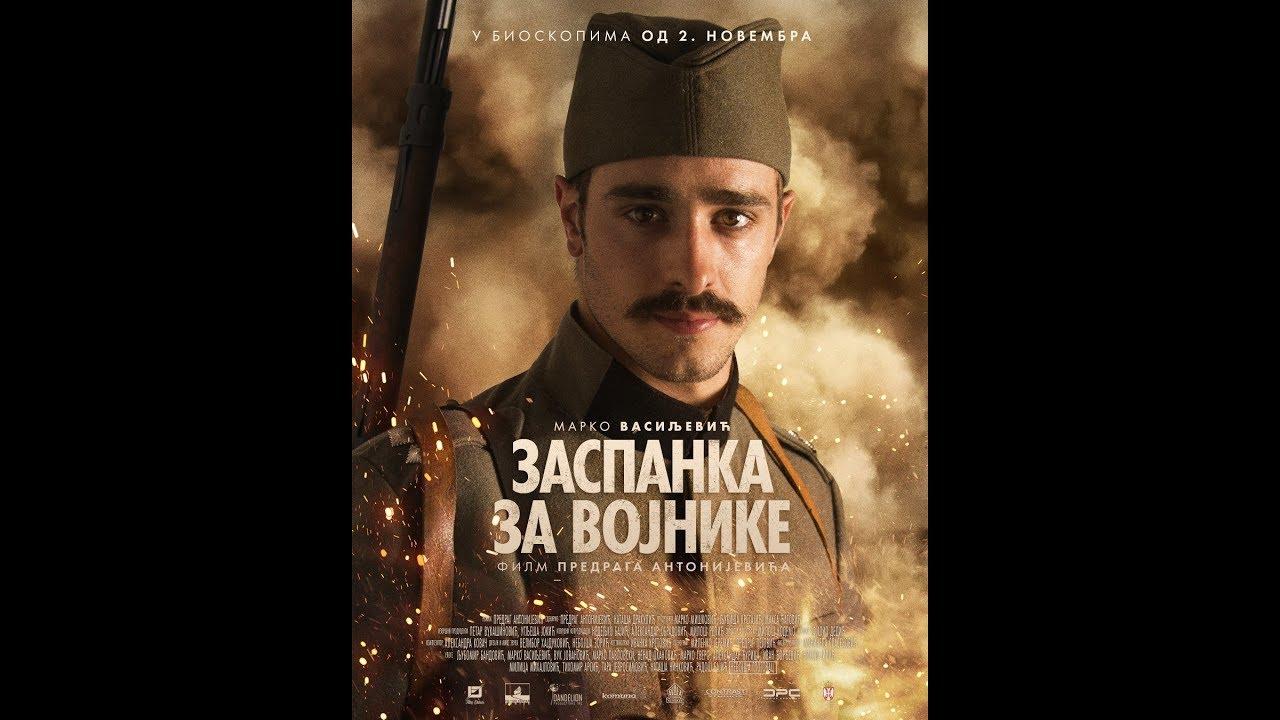 najduza-noc-pesma-iz-filma-zaspanka-za-vojnike-ra-production