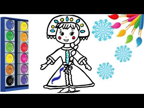 Мультик раскраска для детей СНЕГУРОЧКА /Как нарисовать снегурочку/Рисование для детей/Легкие рисунки