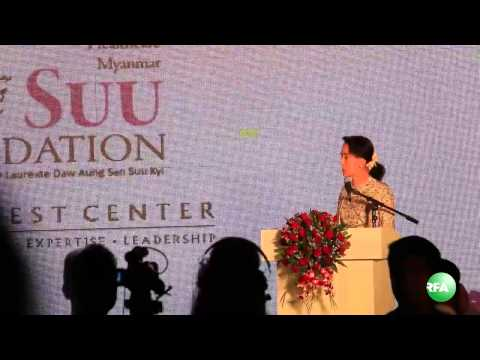 Opening Ceremony of Suu Foundation