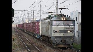 JR西日本 〜栗東駅を通過・発着する列車達〜
