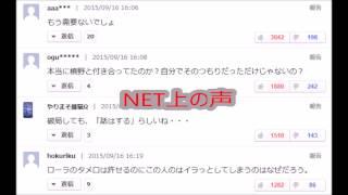 水沢アリーと鶴太郎です。 情報ソース http://www.news24.jp/articles/2...