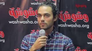بالفيديو.. نجل حسين الإمام يكشف تفاصيل آخر أعمال والده