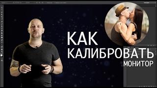 видео Калибровка экрана (тачскрина, сенсора) на Андроид
