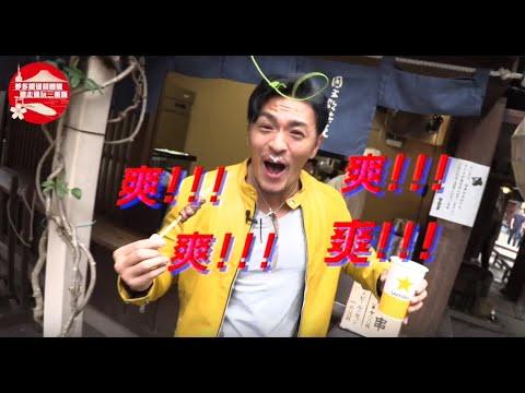 夢多帶你玩日本三重縣!秒殺級超人氣豪華觀光列車,日本人一生必去一次的心靈故鄉是?【跟著近鐵電車去旅行-Episode 1】