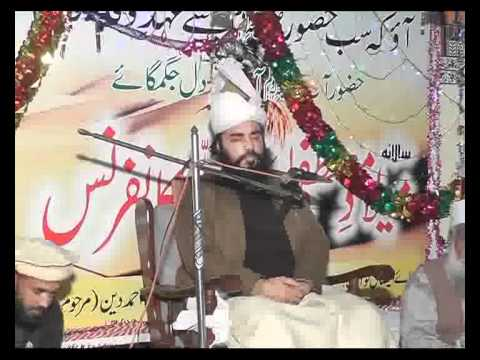 Last Speech of Pir Muhammad Ahmed Qadri Qasmi at Abo Wala A J K P1