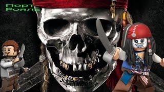 LEGO Pirates of the Caribbean The Video Game-Лего Пираты Корибского Моря Видеоигра #1 Порт-Рояль(, 2016-02-18T21:05:01.000Z)
