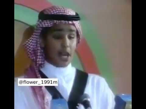 ولي ولي العهد الأمير محمد بن سلمان وهو صغير Youtube