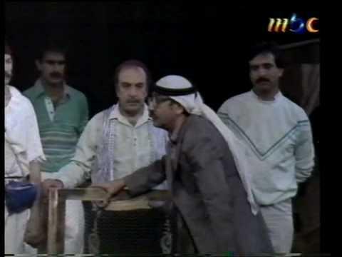 Duraid Laham  شقائق النعمان و أطفال الحجارة-  دريد لحام