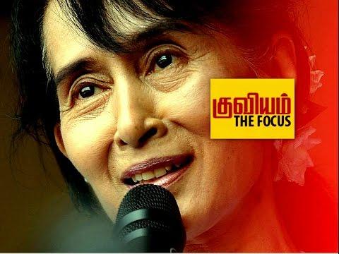 Kuviyam - Historic Election in Myanmar - 01 November 2015