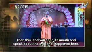 REVEALED PROPHECY BY GOD TO SADHU SUNDAR SELVARAJ ON 04.01.2015