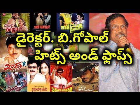Director B Gopal Hits and Flops Telugu movies   B Gopal Hits and Flops
