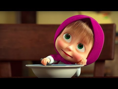 Маша и Медведь -  Это что, суп?! 🥣(Там все любят петь!)