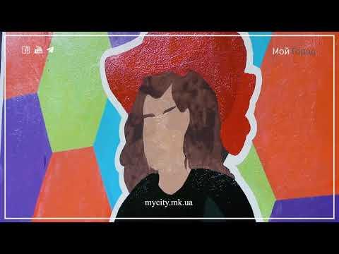 Moy gorod: НА МОНТАЖ: Мировые шедевры на стенах Николаева анонс