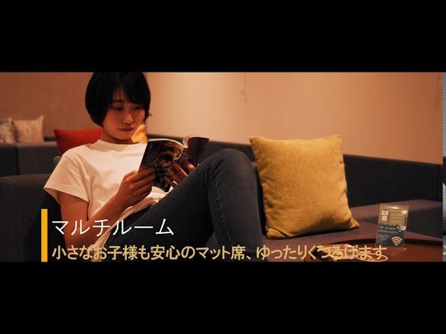 cafe hitotoki (PR映像②)