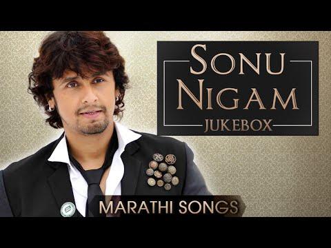 Sonu Nigam Kannada Hits Mp3 Songs Free Download