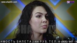 X Factor4 Armenia Diary 11 02 2017